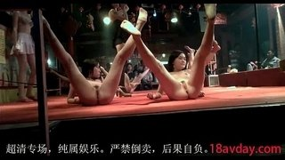 Chinese-Striptease-2